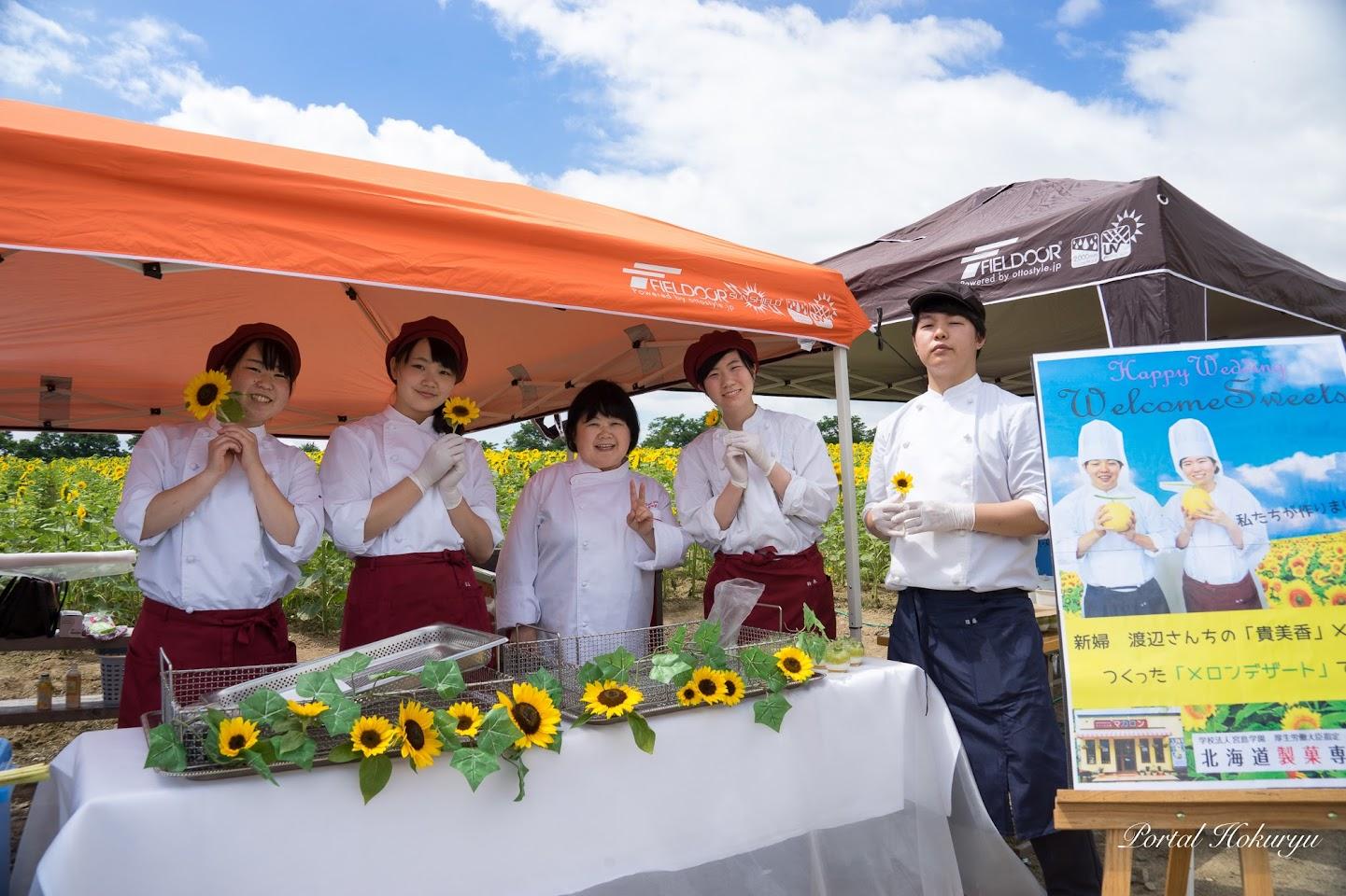 宮島学園北海道製菓専門学校(札幌市)の先生、生徒さん