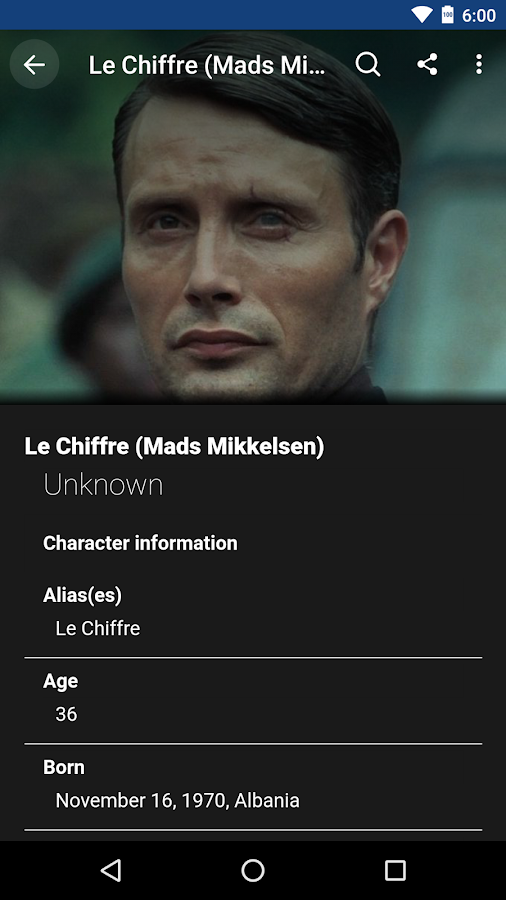 Wikia: James Bond – Screenshot