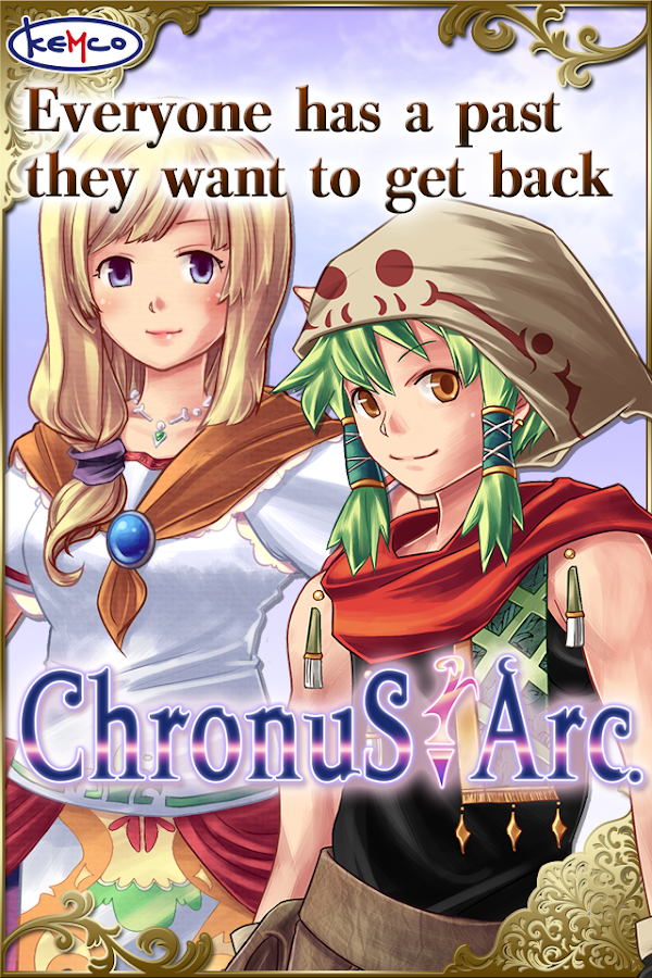 RPG Chronus Arc- screenshot