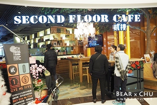 貳樓餐廳Second Floor Cafe