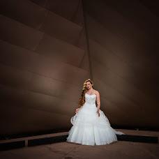 Fotógrafo de bodas Fabian Gonzales (feelingrafia). Foto del 04.02.2018