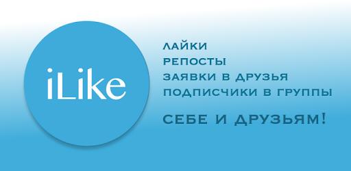 vkontrole message версии 10скачать с официального сайта