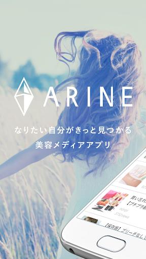 u5973u6027u306eu30d8u30a2u3084u30b3u30b9u30e1u306au3069u306eu7f8eu5bb9u30c8u30ecu30f3u30c9u60c5u5831u30a2u30d7u30ea ARINE(u30a2u30eau30cd) 1.2.8 screenshots 1