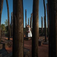 Wedding photographer Alla Zasinec (zay-foto). Photo of 03.11.2018