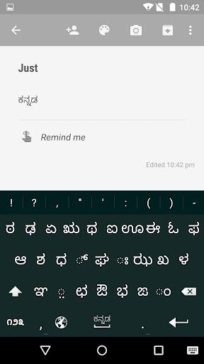 Download Just Kannada Keyboard Google Play softwares