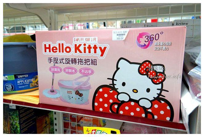 【新莊豪事多】-COSTCO好事多美式商品暢貨中心(附全台資訊)