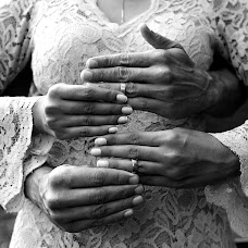 Fotógrafo de casamento Jader Morais (jadermorais). Foto de 06.08.2018
