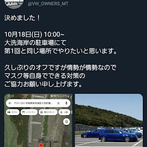 ゴルフ7 GTI  2018のカスタム事例画像 せいやさんの2020年10月09日21:12の投稿