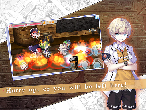 Guns Girl - Honkai Gakuen screenshots 8