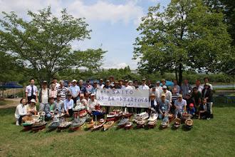 Photo: 2015年6月7日兵庫県三田市淡路風車の丘にて、スチームボート愛好家の皆さんが、モデルショップキャプテンの呼びかけにより集まりました。