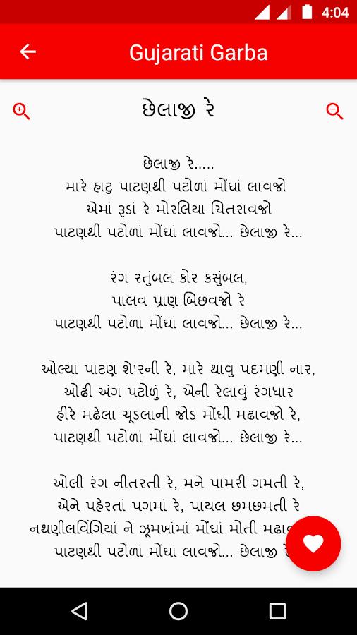 Navratri Special : Best Dandiya Songs   JUKEBOX   Khelaiya ...
