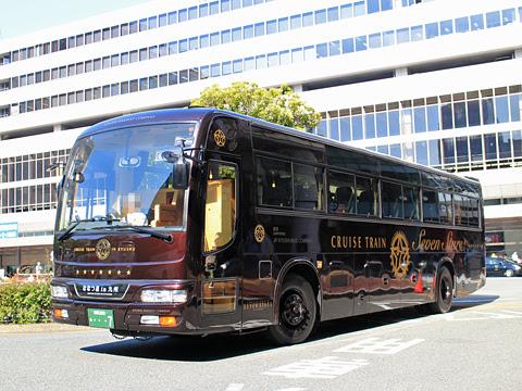JR九州バス「ななつ星専用バス」 ・・・7