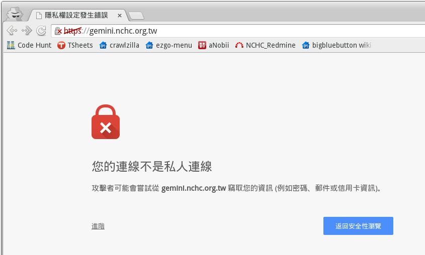2014-09-15 16:28:21 的螢幕擷圖.png