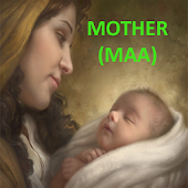 Mother (Maa)