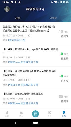 PRESS.one screenshots 2