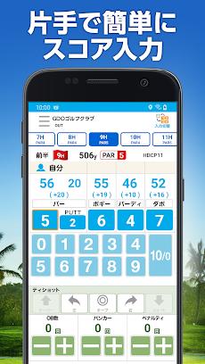 GDOスコア-ゴルフスコア管理・分析アプリ!GPSで飛距離を計測!ゴルフレッスン動画でスイング練習のおすすめ画像2