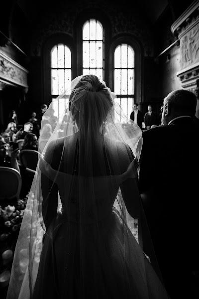 Wedding photographer Elena Zaschitina (photolenza). Photo of 07.04.2019