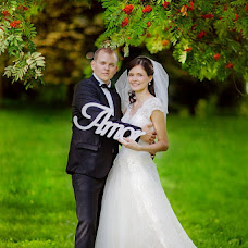 Wedding photographer Vera Minyaylenko (milialenko). Photo of 04.08.2013