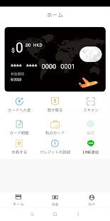 App BitFree APK for Windows Phone