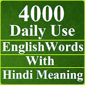 Daily Use English Words With Hindi Meaning