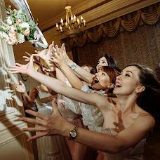 Fotógrafo de bodas Mariya Shalaeva (mashalaeva). Foto del 15.08.2017