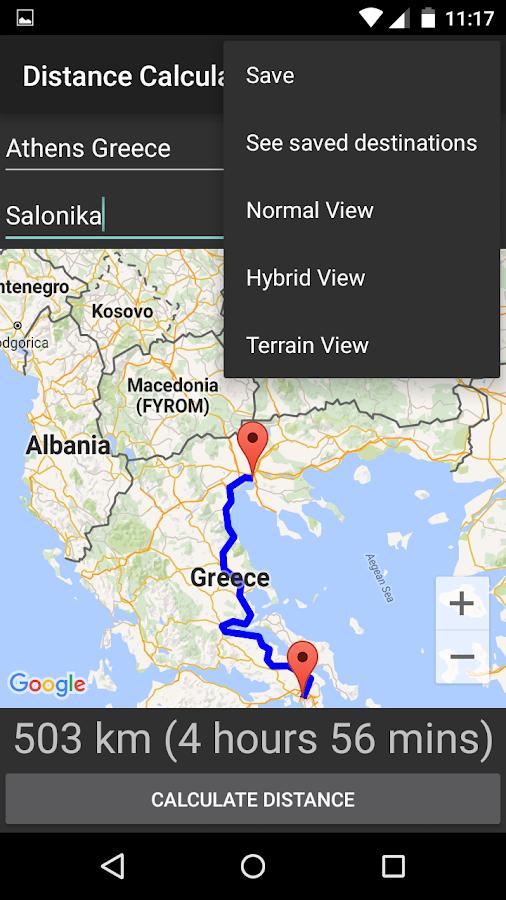 Distance Calculator - στιγμιότυπο οθόνης
