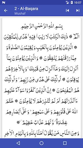 Aasan Tarjuma e Quran - Mufti M  Taqi Usmani by IQRA Quran