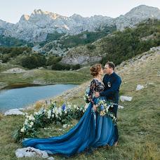 Hochzeitsfotograf Stas Chernov (stas4ernov). Foto vom 28.04.2019