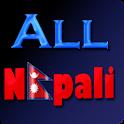 AllNepali icon