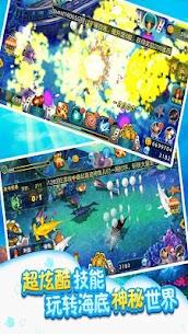 機台千炮達人-電玩城街機捕魚遊戲(水滸傳、斗地主、水果機) 1