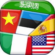 Game Flags Of The World Game – Guess The Flag Quiz APK for Kindle