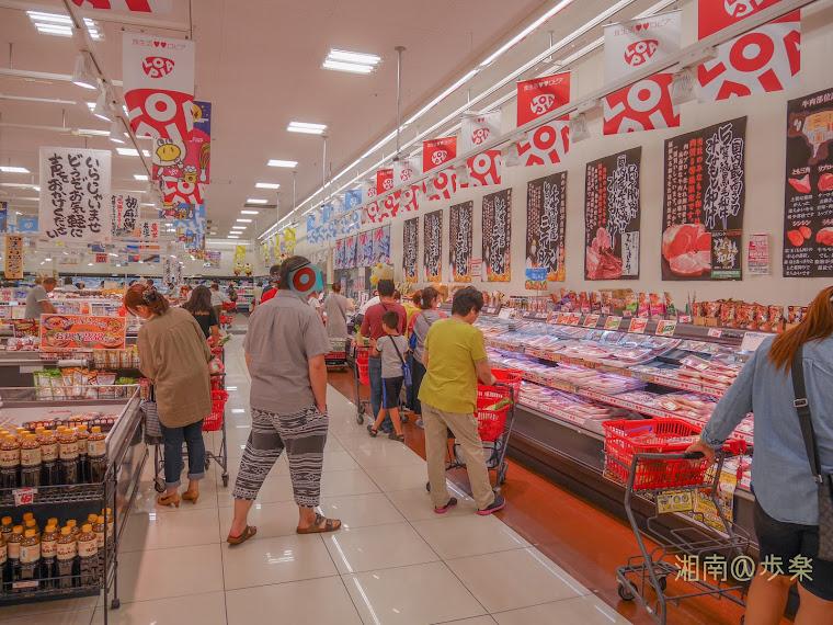 ロピア石川:精肉コーナー