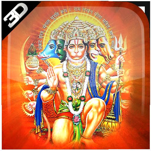 3D Hanuman Ji Live Wallpaper
