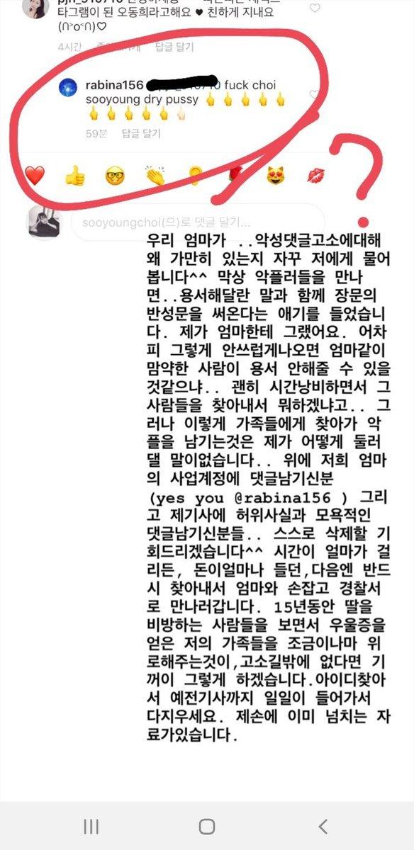 sooyoung warning 1