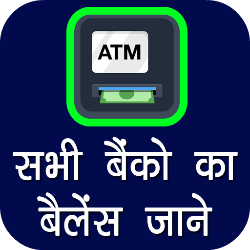 All Bank Balance Check file APK for Gaming PC/PS3/PS4 Smart TV