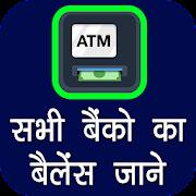 App All Bank Balance Check APK for Windows Phone