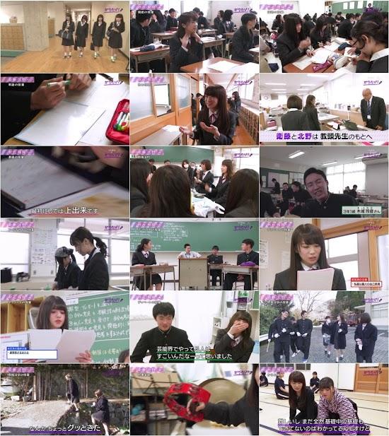 (TV-Variety)(720p) 乃木坂46のガクたび! 170226