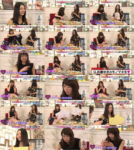 (TV-Variety)(720p) LINE LIVE「さしめし#164」(AKB48前田亜美×SKE48古畑奈和) 160804