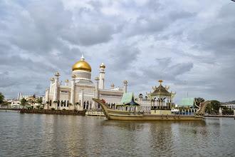 Photo: Brunei's landmark