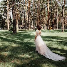 Wedding photographer Marina Nazarova (MarinaN). Photo of 05.08.2018