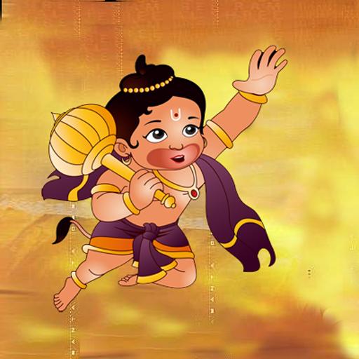 Hanuman Game