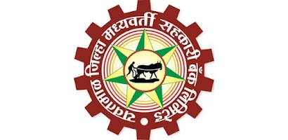 Image result for www.ydccbank.org logo