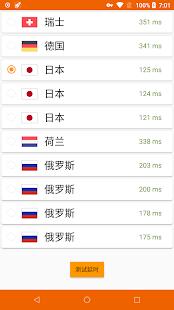 App VPN Yoyo APK for Windows Phone