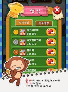 ZombiePang for Kakao screenshot
