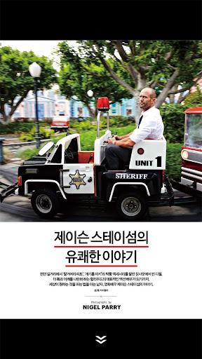 Esquire KOREA 에스콰이어 코리아