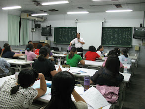 Photo: 20110905應用客語(中高級檢定考課程)002