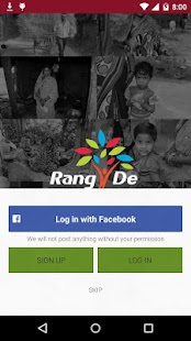 RangDe- screenshot thumbnail