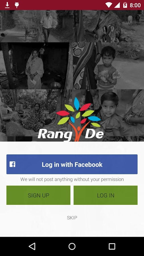 RangDe- screenshot