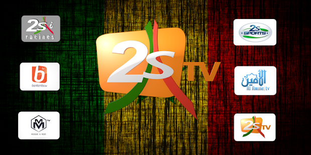 2STV Live- screenshot thumbnail