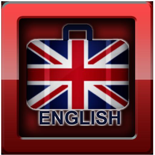 Английский разговорник 旅遊 App LOGO-APP開箱王